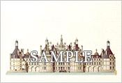 シャンポール城(フランス)