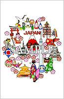 JAPANのリース