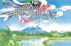 富士山とコイノボリ