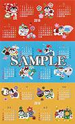 2018年犬張子カレンダー