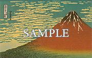 富嶽三十六景「赤富士」